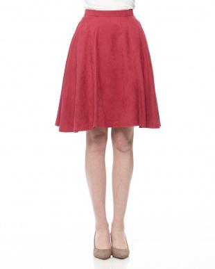 ピンク スエードフレアスカートを見る
