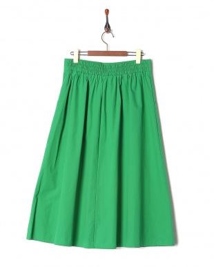 グリーン 綿ブロード無地スカートを見る