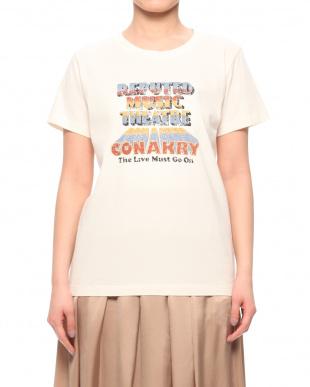 オフ ヴィンテージロゴTシャツを見る
