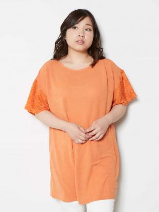 オレンジ 【大きいサイズ】袖フラワーレースデザインチュニック eur3を見る