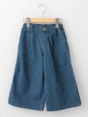 ブルー [140-150]裾スリットワイドパンツ a.v.v bout de chouを見る