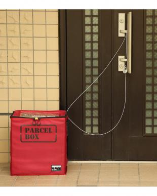 RED 折り畳み宅配ボックス・置き型を見る