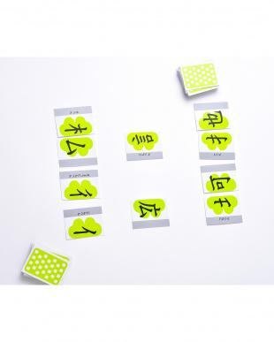 漢字はかせを見る