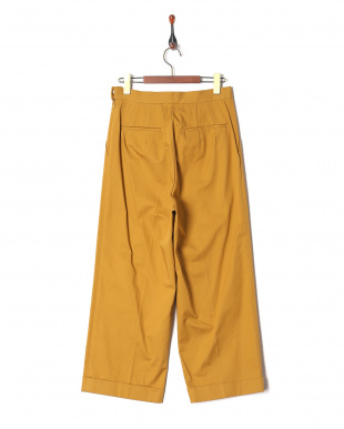 YELLOW TWILL LACE UP CROPPED TROUSERSを見る