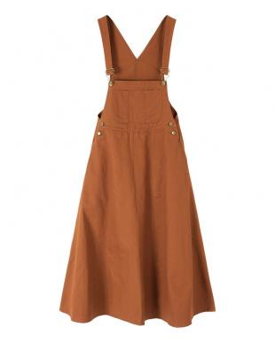ブラウン フレアジャンパースカートを見る