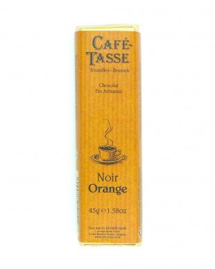 オレンジビターチョコ 45g 5個セットを見る
