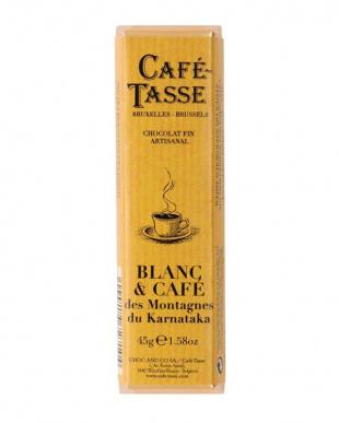 コーヒーホワイトチョコ 45g 5個セットを見る