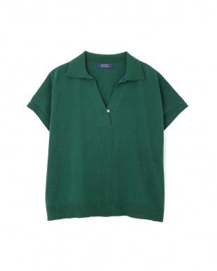 フォレストグリーン ◆襟付きプルオーバー ヒューマン ウーマンを見る