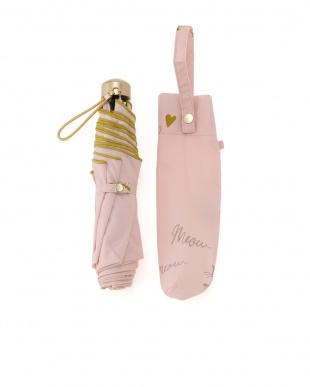 ピンク 晴雨兼用 折りたたみ傘 ポージングキャットを見る