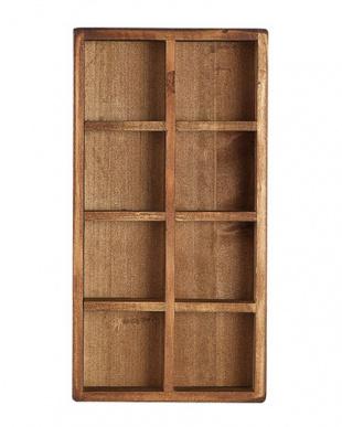 木製8分割ボックスを見る