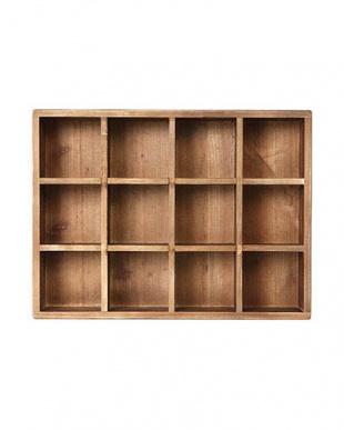 木製12分割ボックスを見る