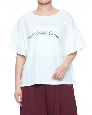 YE3 袖フリルHappinessTシャツを見る