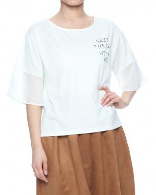 NE5 袖シフォンSKIP・Tシャツを見る