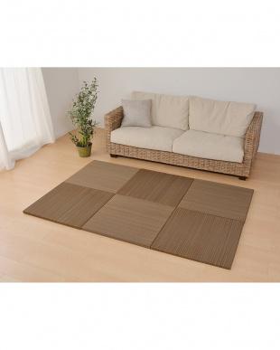 ブラウン 置き畳 紗彩(さや) 65×65×2.5cmを見る