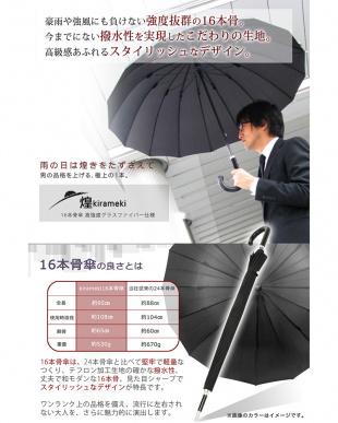 グレイッシュベージュ デザイン×耐風力=大人の品格 耐風傘 煌-kiramekiを見る