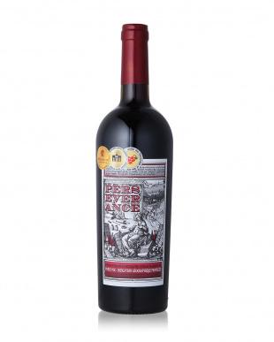 国際コンクール金賞受賞ワイン3本セットを見る