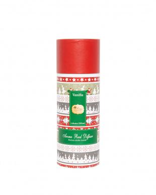 アロマリードディフューザー 「Merry Christmas」 Vanilla 2個セットを見る