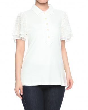 40/黄系A(アイボリー/バニラ リボンチュール袖のシャツカットソーを見る