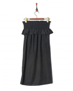 BK ペプラムベルト付きタイトスカートを見る