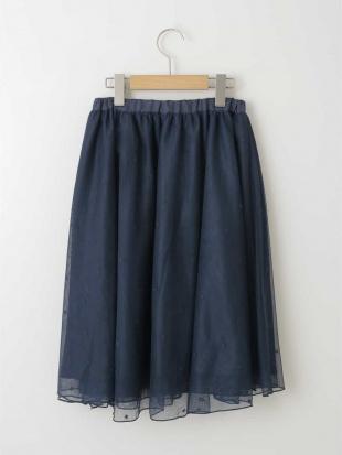 ネイビー [100-130]チュールギャザースカート a.v.v bout de chouを見る