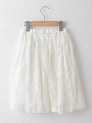 ホワイト フワラーレーススカート a.v.v bout de chouを見る