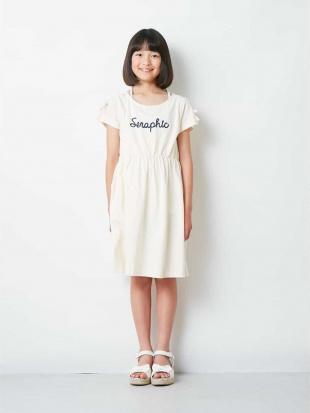 ホワイト [100-130]袖リボン付き刺繍ロゴカットワンピース[WEB限定サイズ] a.v.v bout de chouを見る