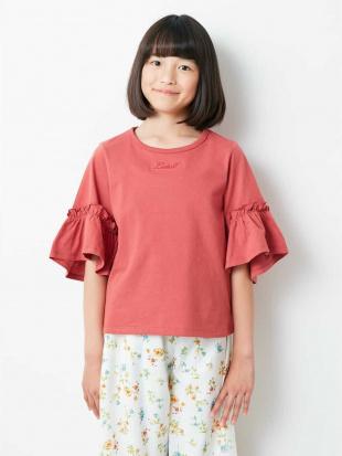 ピンク [100-130]袖フレアロゴ刺繍カットソー[WEB限定サイズ] a.v.v bout de chouを見る