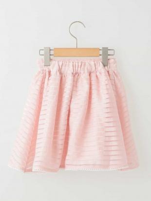 ピンク 【セレモニースタイル】シアボーダースカート a.v.v bout de chouを見る