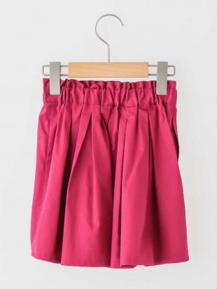 イエロー [160]ギャザースカート[WEB限定サイズ] a.v.v bout de chouを見る