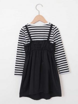 ブラック [160]ボーダーカットソー付きジャンパースカート[WEB限定サイズ] a.v.v bout de chouを見る