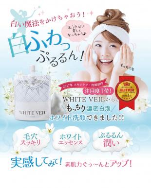 ヨーロッパ原産ホワイトクレイ洗顔(フェイスウォッシュ) 3個セットを見る