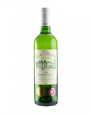 初夏の爽やか白ワインセット フランス金賞入りを見る