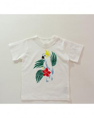 ホワイト オウムTシャツを見る