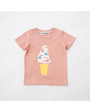 ピンク ソフトクリームTシャツを見る