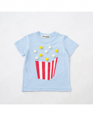 ブルー ポップコーンTシャツを見る
