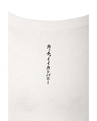 ホワイト ★suminami コラボ★ロゴプリントTシャツ TOKYOSTYLIST THEONE EDITIONorgを見る