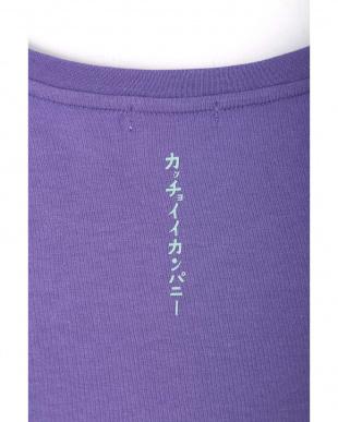 パープル ★suminami コラボ★ロゴプリントTシャツ TOKYOSTYLIST THEONE EDITIONorgを見る