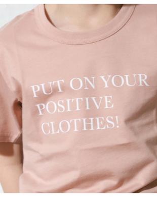 BROWN-1 プリント半袖ショートスリーブTシャツを見る