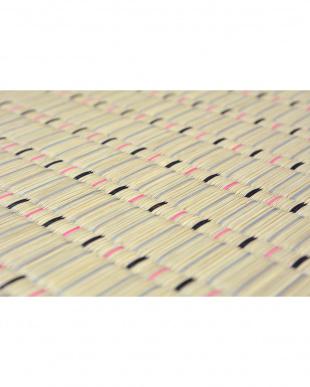 本間 水珀 炭とい草の交織カーペット 382×382cmを見る