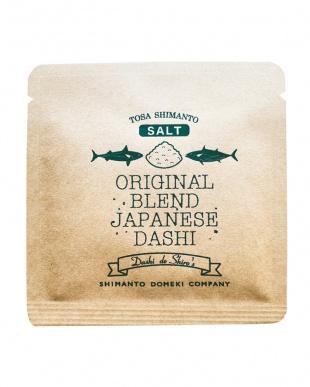 DASHI DRIP(塩) 5個セットを見る