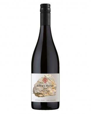 ミシュランガイド全世界版・レストラン採用ワイン2本セットを見る