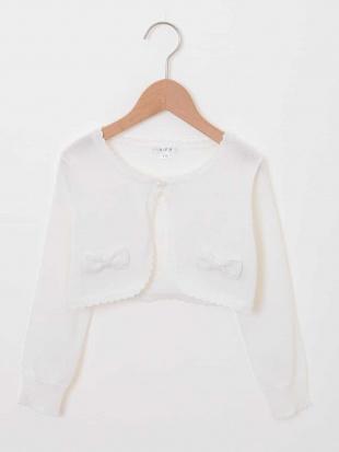 ホワイト 【セレモニースタイル】リボンデザインボレロカーディガン a.v.v bout de chouを見る