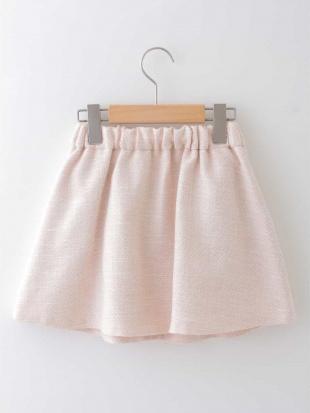 ピンク ラメツィードフレアスカート a.v.v bout de chouを見る