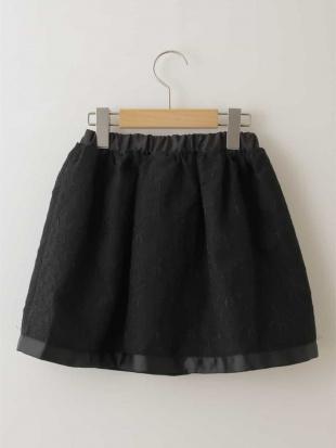 ブラック レースボンディングスカート a.v.v bout de chouを見る