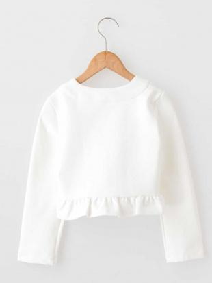 ホワイト 【セレモニースタイル】ノーカラーカットジャケット a.v.v bout de chouを見る