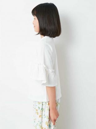 ホワイト [100-130]袖フレアロゴ刺繍カットソー[WEB限定サイズ] a.v.v bout de chouを見る