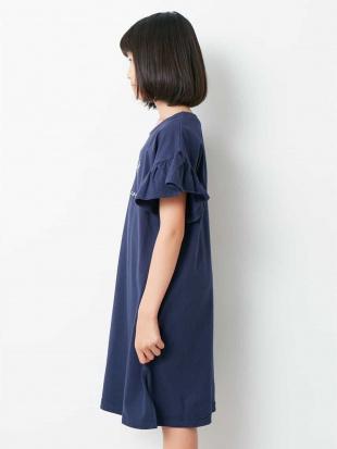 グレー [100-130]袖フリルTシャツワンピース[WEB限定サイズ] a.v.v bout de chouを見る