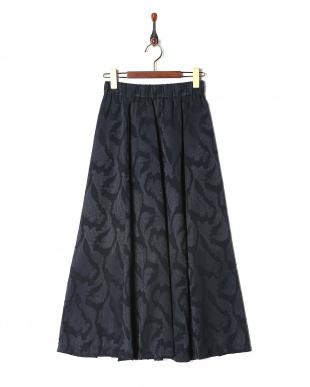 NAVY フラップジャガードフレアースカートを見る