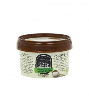 オーガニックココナッツオイル(香りのしないタイプ) 227g 2個セットを見る