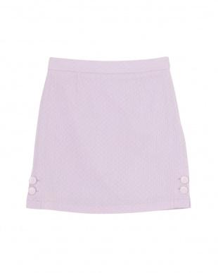 ピンク サイドボタン台形スカート dazzlinを見る